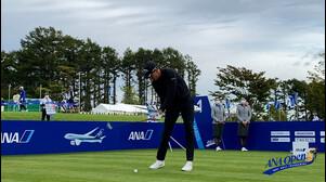 【男子ゴルフ】A・クウェイル、金谷拓実、星野陸也スタートホールティショット!第47回ANAオープンゴルフトーナメント 2nd Round