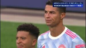 【GS Matchday1】ヤングボーイズ vs マンチェスター・ユナイテッド 1分ハイライト/UEFAチャンピオンズリーグ 2021-22