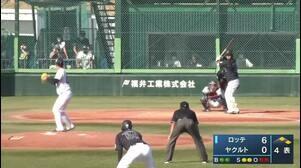 【イースタン・リーグ】ロッテ・宗接唯人選手が今季第1号の3ランホームラン!!