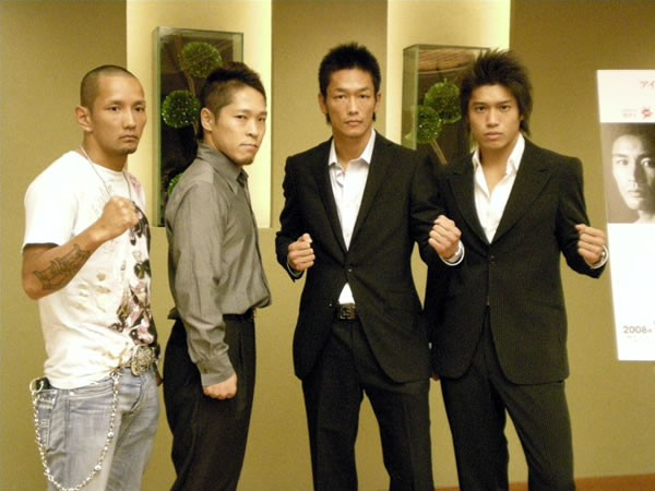 K-1 MAXの10.1武道館に出場が決まった大宮司、大月、梶原、上松(左から)