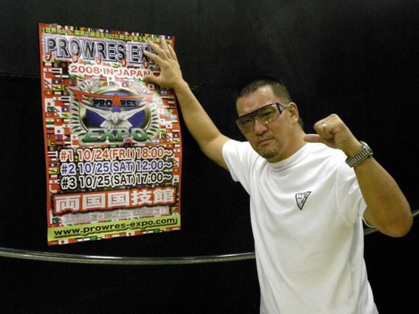 10月24日、25日に開催されるプロレスエキスポの参戦選手を発表したスーパーバイザーの蝶野