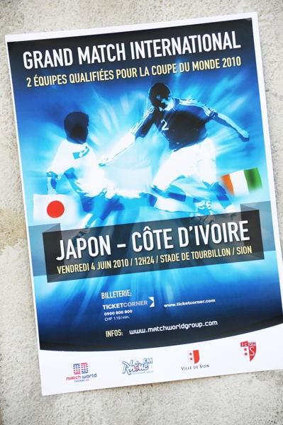 日本対コートジボワールのポスター。この日は平日にもかかわらず5000人弱が観戦した