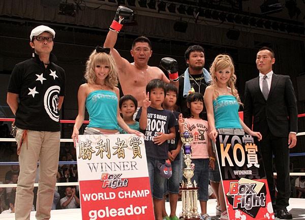 天田が貫禄の勝利、試合後にはバンナとの対戦希望を口にした