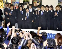 昇格を決め、福岡空港でサポーターと喜びを分かち合う福岡の選手たち