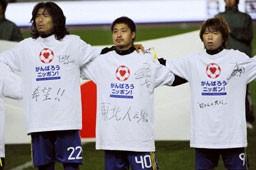「東北人魂」と書いたシャツを着てメッセージを送った小笠原(中央)は、この試合に人一倍強い気持ちで臨んでいた