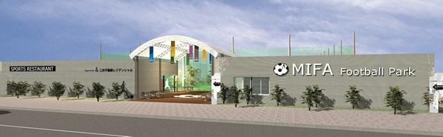 新豊洲にサッカーと音楽が融合する新感覚フットボールパークがオープンする