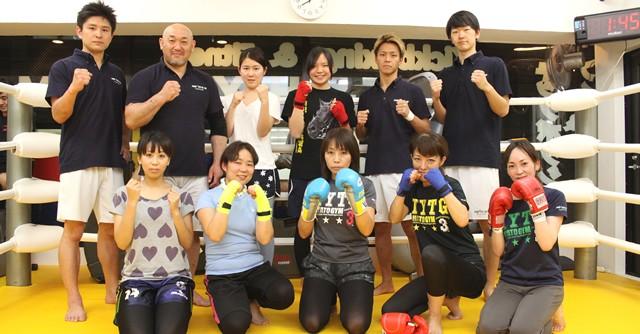 キックボクシングは健康的で美しいボディになりたい女子の味方だ