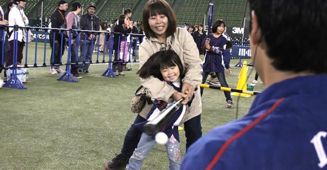 水曜日は西武ドームで野球しよう! 女性限定「やきゅ♥ウーマンナイト」