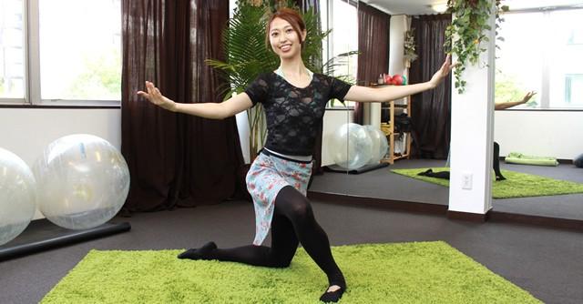 バレエストレッチでカラダ改善 姿勢、柔軟、引き締め効果◎