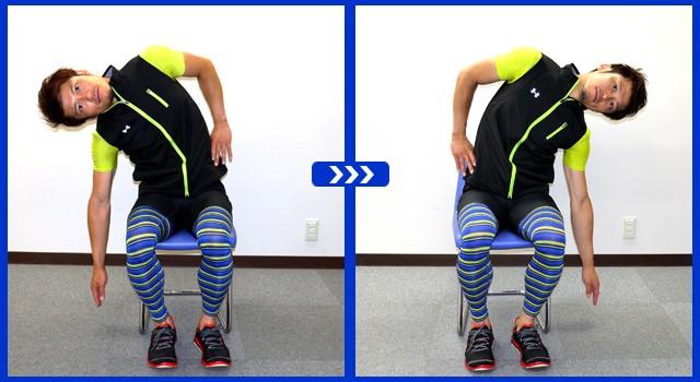【写真3】上体を左右に倒して体の横の部分を伸ばしましょう