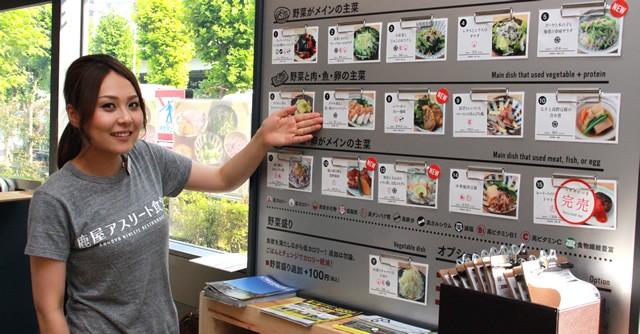 管理栄養士の長谷川藍香さんがアナタにぴったりのメニューを提供します