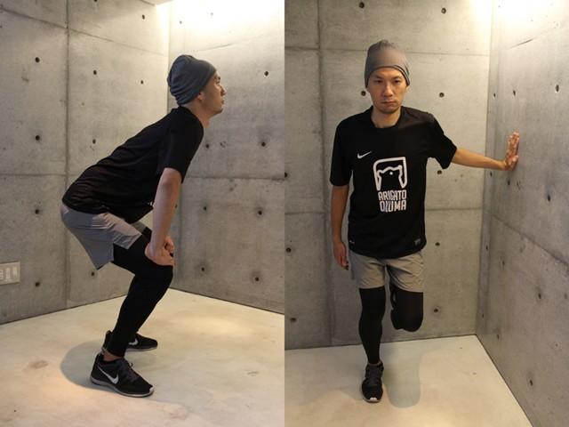 左:膝に手を置いて姿勢を保持する/右:壁に手をついてバランスを取りながら