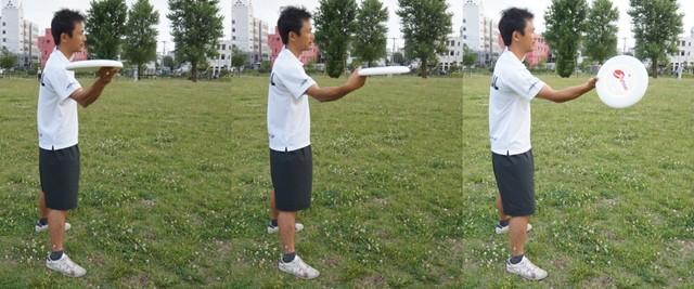 左:地面と平行に動かす/中央:手首で回転をかける/右:投げる瞬間に傾くとうまく投げられない
