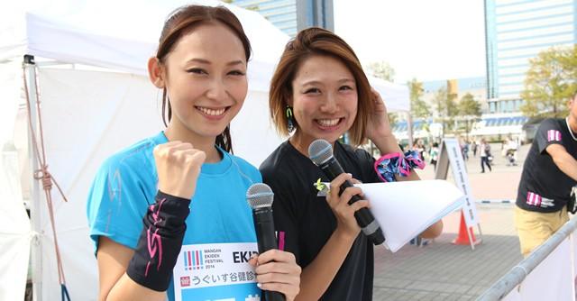 モデルの西田美歩さん(左)、大会MCを務めた片岡由衣さん