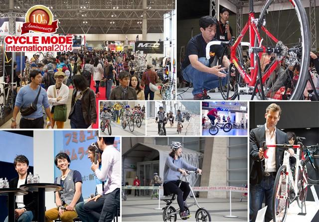 『弱虫ペダル』作者も登場! 日本最大級の自転車フェス開催
