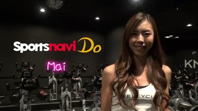 【美女Do画】Maiとフィールサイクルしましょう!
