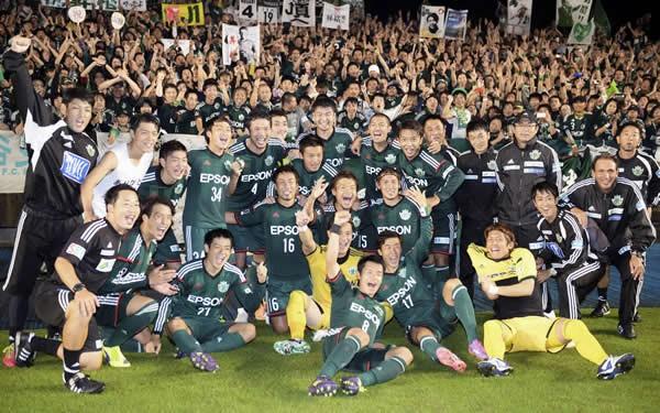 J1昇格を決めた松本山雅。5年前は地域リーグにいたクラブが劇的な飛躍を遂げた