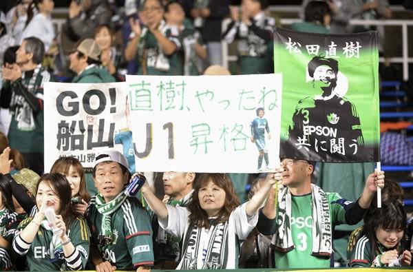 11年に加入した松田直樹の存在が選手のJに対する意識を変えた