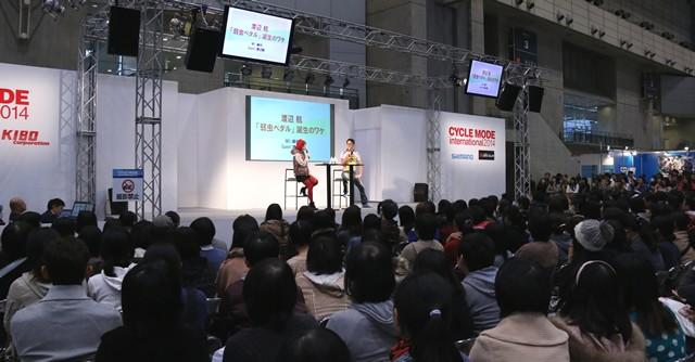 『弱虫ペダル』作者・渡辺航さんのトークショーはご覧の通り、人でいっぱい!