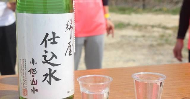 小僧山水を使用した、宮城の酒蔵・金の井酒造の仕込水