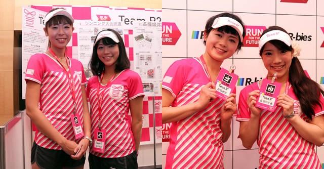 ランニング親善大使『TeamR2(チームアールツー)』メンバーの(左から)浦谷美帆さん、大村由衣さん、森田朋依さん、長谷川千春さん
