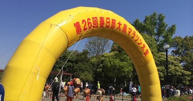 """マラソン""""初挑戦""""におすすめの大会は? ハーフ、フル、ウルトラ…"""