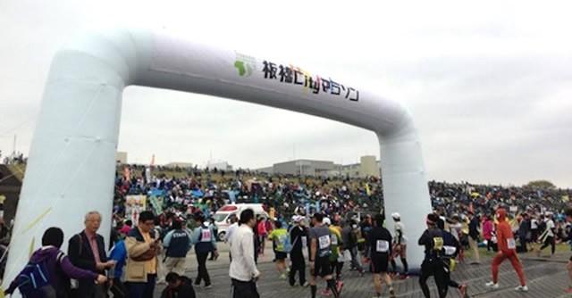 初フルマラソンには『板橋Cityマラソン』『つくばマラソン』などがおすすめ