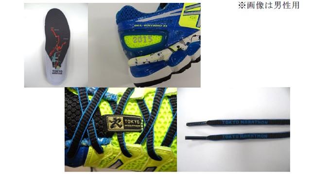 中敷き(左上)には東京マラソンのコースを、かかと部分や靴ひもには大会ロゴや開催年などをデザイン