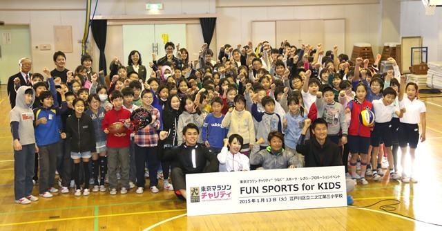 江戸川区の二之江第三小学校でスポーツ交流
