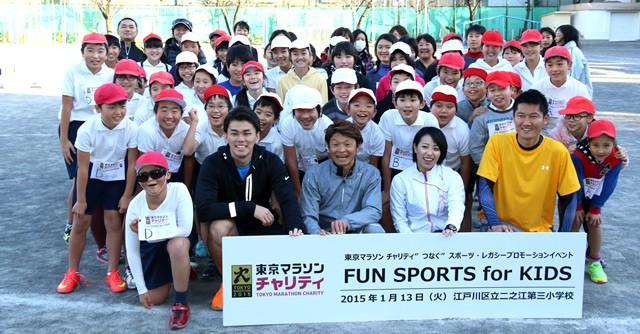 """ミニ東京マラソンで""""特別授業"""" 次世代につなぐスポーツ・レガシー[PR]"""