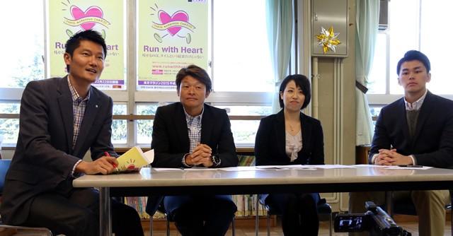 左から、朝日健太郎氏、白戸太朗氏、松村亜矢子氏、井上友綱氏