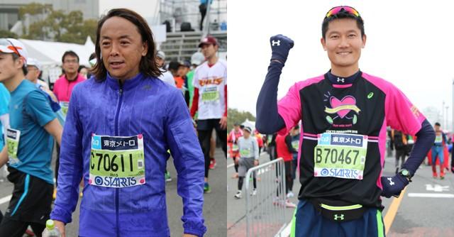 見事完走を果たした元サッカー日本代表の北澤豪さん(左)と、元ビーチバレー日本代表の朝日健太郎さん