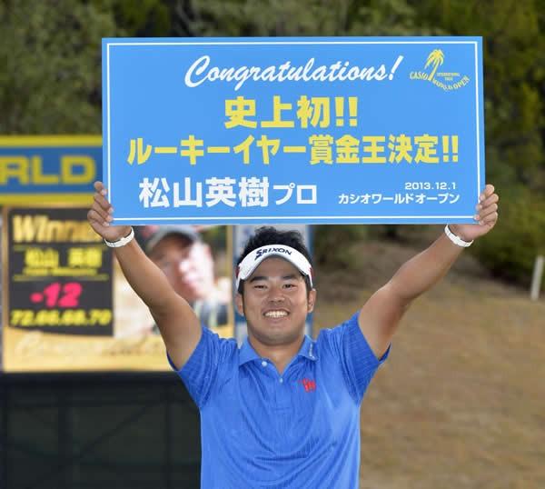 13年はマスターズ出場を逃したものの、プロ転向し見事ルーキーながら日本の賞金王に輝いた