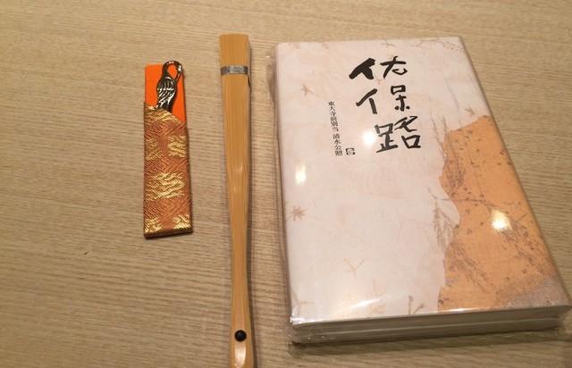 (左から)菓子切り、扇子、懐紙