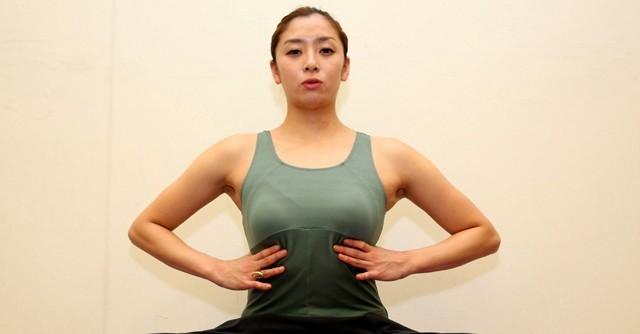 伊藤華英のピラティスレッスン(2)肩こりに効くエクササイズ
