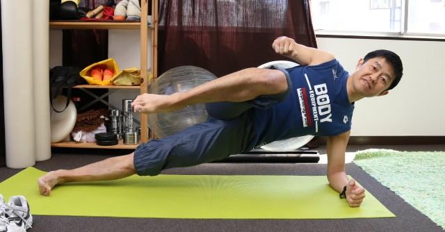 ランナーのための体幹トレーニング 1分で分かる腹筋の鍛え方(1)
