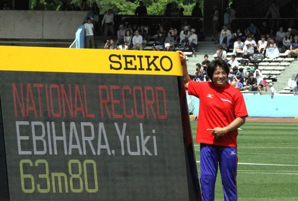 世界選手権の派遣設定記録も突破。代表入りに大きく近付いた