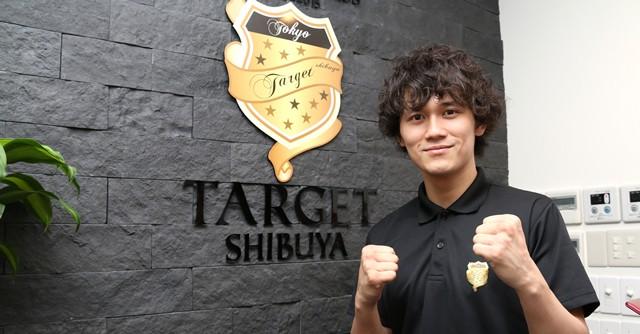宮城大樹が代表を務めるジム「TARGET SHIBUYA」に突撃訪問!