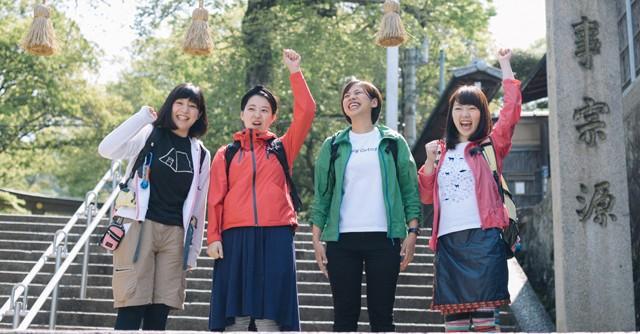 女子会 in 生駒山 登頂編 てくてく&もぐもぐ