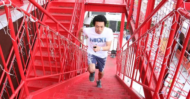 東京タワー階段競走にチャレンジ 約600段、何分で駆け上がった?