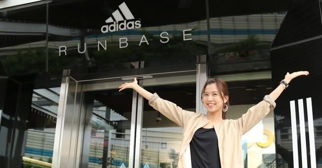 原田ゆかと行く東京ランステ巡り(4) adidas RUNBASE