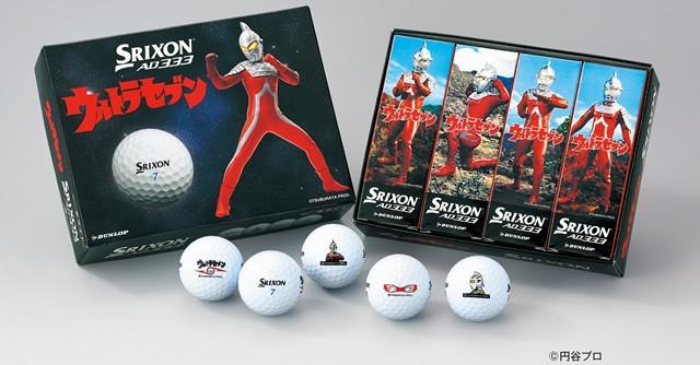 ウルトラセブンがゴルフボールに! 数量限定 7月10日から新発売