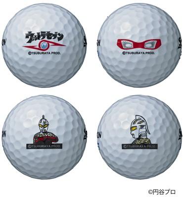 ボールには「防衛チーム『ウルトラ警備隊』マーク」、「ウルトラセブン」、「ウルトラアイ」、「アイスラッガー」のマーク4種類がプリントされている