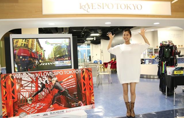 東京タワーのフットタウン3Fにある「ラブスポ東京」にやってきました!