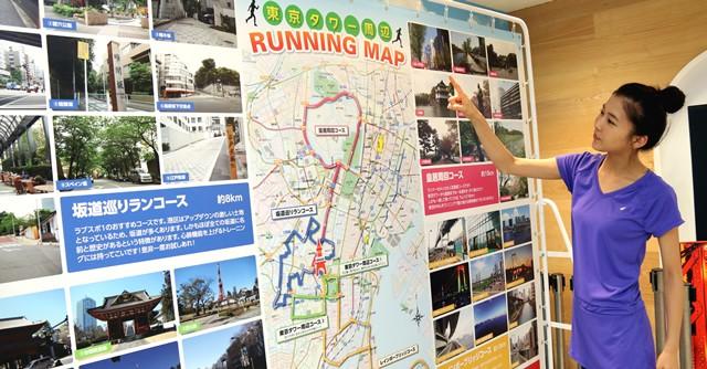 おすすめコースマップが展示されているので、東京タワーランが初めてという人にも安心だ