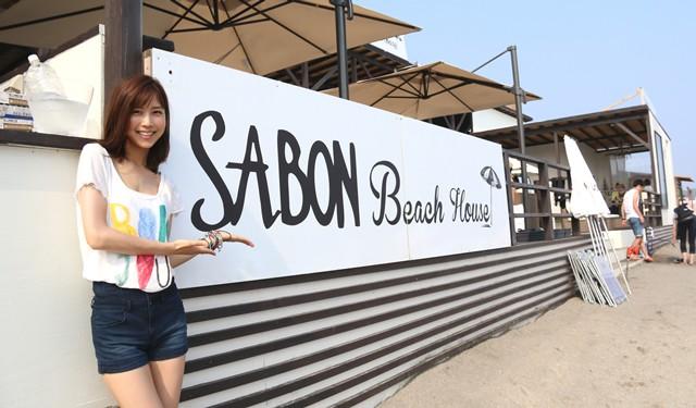 由比ヶ浜海岸でオープンしている海の家「SABON Beach House」にやって来た!