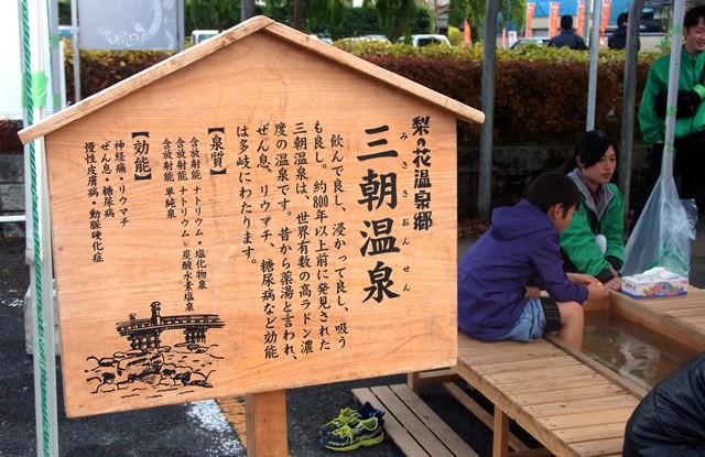 日本遺産の名湯を自転車でぶらり旅 「温泉ライダー in 三朝温泉」開催