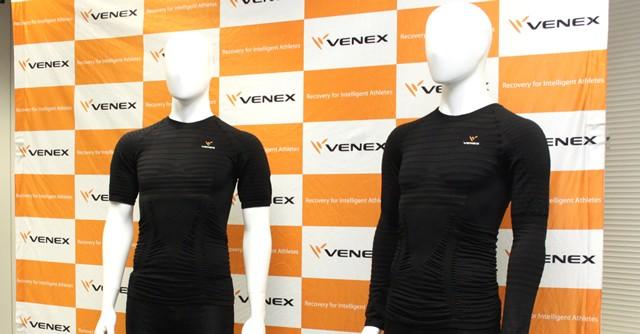 着るだけで疲労回復を促進するウェア マッサージ&姿勢補正は世界初