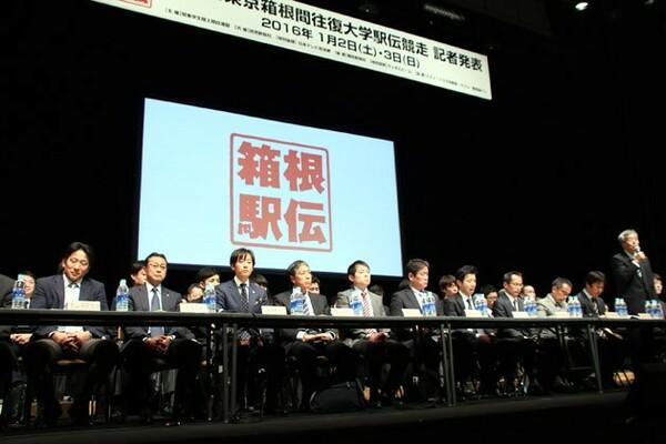 箱根駅伝に出場する全21チームの監督が会見に臨み、意気込みを語った