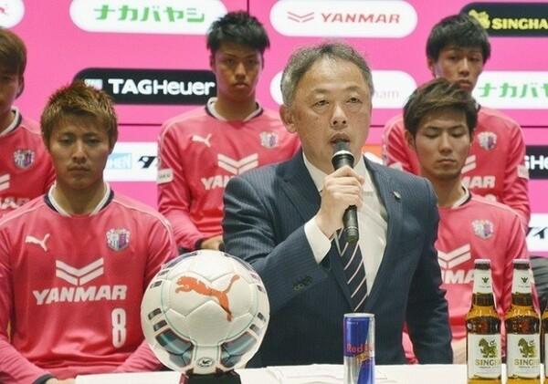 C大阪の新体制発表会見。新戦力に柿谷(8)、丸岡らが加わった